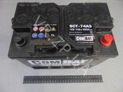Аккумулятор 6 ст 74 САДА Combat 278*175*190 640А -/+