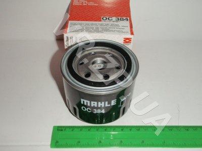 Фильтр масляный 2108-2110, ЗАЗ 1102 Knecht (низкий)