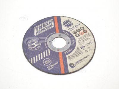 Круг отрезной по металлу 115х1, 2х22, 2 Титан Абразив